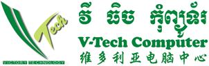 V-Tech Computer